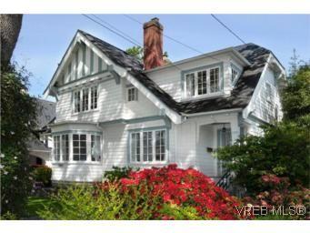 Main Photo: 1376 Craigdarroch Rd in VICTORIA: Vi Rockland House for sale (Victoria)  : MLS®# 507180