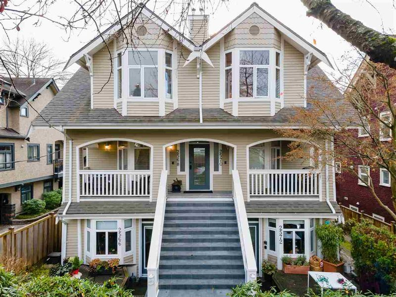 FEATURED LISTING: 2568 5TH Avenue West Vancouver
