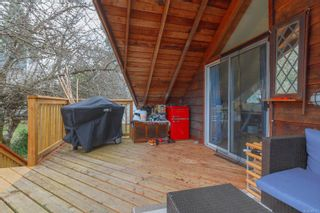 Photo 39: 1268 Reynolds Rd in : SE Maplewood House for sale (Saanich East)  : MLS®# 866117