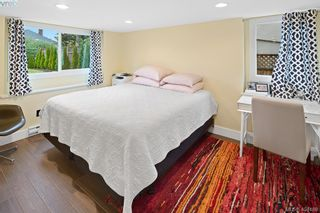 Photo 24: 2280 Florence St in VICTORIA: OB Henderson House for sale (Oak Bay)  : MLS®# 803719