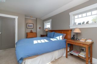 Photo 16: 2378 Rosario St in VICTORIA: OB South Oak Bay House for sale (Oak Bay)  : MLS®# 837081