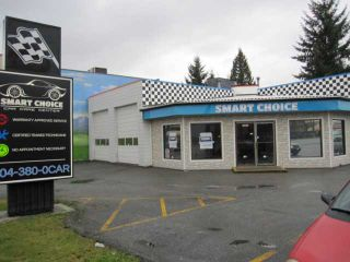 Main Photo: 22577 DEWDNEY TRUNK Road in MAPLE RIDGE: East Central Commercial for sale or lease (Maple Ridge)  : MLS®# V4038652