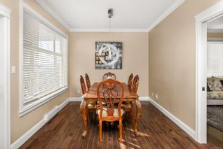 Photo 15: 4160 Dalmeny Rd in : SW Northridge House for sale (Saanich West)  : MLS®# 862199