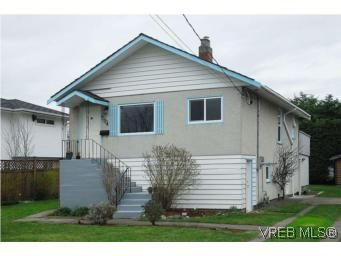 Main Photo: 3213 Doncaster Dr in VICTORIA: SE Cedar Hill House for sale (Saanich East)  : MLS®# 528933