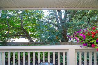 Photo 47: 15 4583 Wilkinson Rd in : SW Royal Oak Row/Townhouse for sale (Saanich West)  : MLS®# 879997