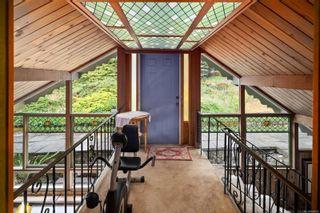 Photo 18: 3580 Cedar Hill Rd in : SE Cedar Hill House for sale (Saanich East)  : MLS®# 884093