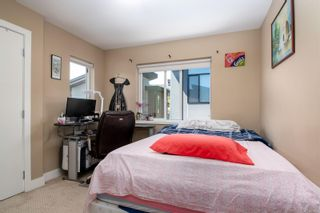 Photo 19: 4 2311 Watkiss Way in : VR Hospital Row/Townhouse for sale (View Royal)  : MLS®# 878029