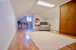 Photo 11: 1339 Finlayson St in VICTORIA: Vi Mayfair House for sale (Victoria)  : MLS®# 835577