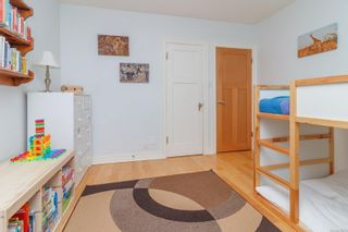 Photo 21: 212 Obed Ave in : SW Gorge House for sale (Saanich West)  : MLS®# 872241