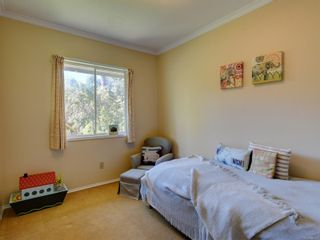 Photo 28: 1883 HILLCREST Ave in : SE Gordon Head House for sale (Saanich East)  : MLS®# 887214