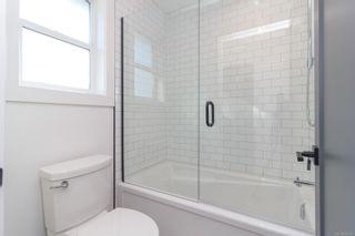 Photo 33: 2631 Margate Ave in : OB South Oak Bay House for sale (Oak Bay)  : MLS®# 856624