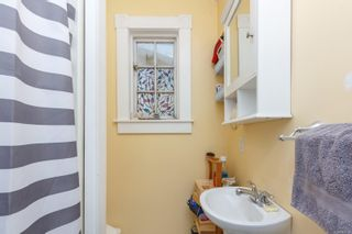 Photo 25: 1760 Emerson St in : Vi Jubilee House for sale (Victoria)  : MLS®# 865674