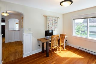 Photo 10: 1311 McNair St in : Vi Oaklands House for sale (Victoria)  : MLS®# 876692