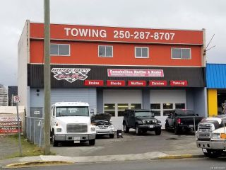 Photo 1: 1940 Island Hwy in : CR Campbellton Industrial for lease (Campbell River)  : MLS®# 873822