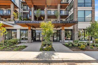 Photo 24: 317 12460 191 Street in Pitt Meadows: Mid Meadows Condo for sale : MLS®# R2604444