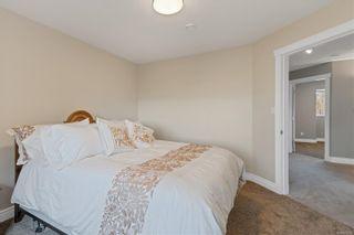 Photo 34: 2274 Anderton Rd in : CV Comox Peninsula House for sale (Comox Valley)  : MLS®# 867203