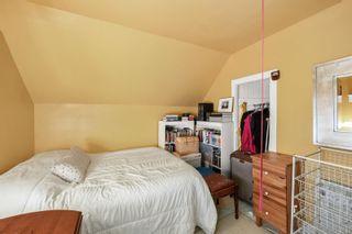 Photo 16: 929 Island Rd in : OB South Oak Bay House for sale (Oak Bay)  : MLS®# 875082
