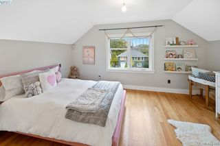 Photo 17: 2280 Florence St in VICTORIA: OB Henderson House for sale (Oak Bay)  : MLS®# 803719