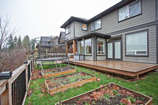 Photo 4: 3502 Castle Rock Dr in : Na North Jingle Pot House for sale (Nanaimo)  : MLS®# 866721