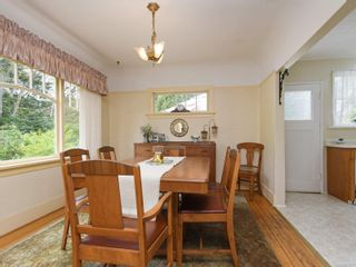 Photo 7: 1224 Reynolds Rd in : SE Maplewood House for sale (Saanich East)  : MLS®# 879393