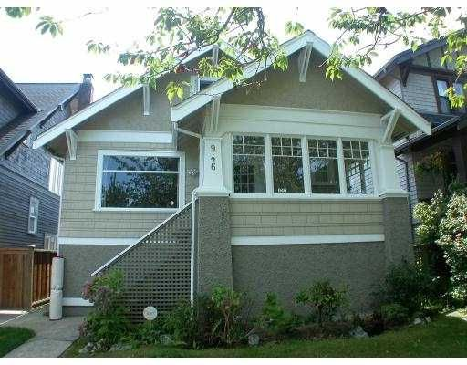 Main Photo: 946 W 20TH AV in Vancouver: Cambie House for sale (Vancouver West)  : MLS®# V555152
