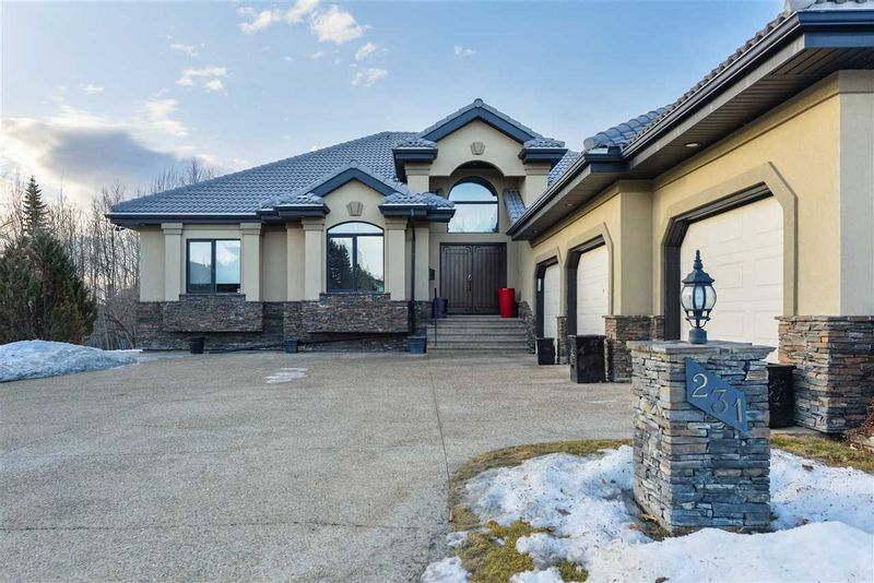 FEATURED LISTING: 231 WILSON Lane Edmonton