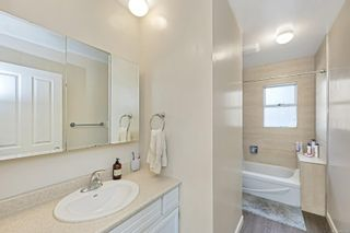 Photo 15: 1760 Triest Cres in : SE Gordon Head House for sale (Saanich East)  : MLS®# 866393