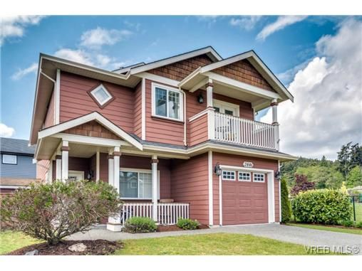 Main Photo: 2446 Lund Rd in VICTORIA: VR Six Mile House for sale (View Royal)  : MLS®# 670628