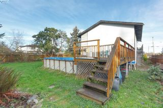 Photo 32: 10045 Cotoneaster Pl in SIDNEY: Si Sidney North-East House for sale (Sidney)  : MLS®# 832937