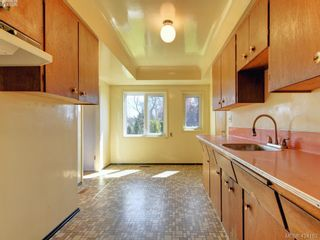 Photo 9: 3067 Albina St in VICTORIA: SW Gorge House for sale (Saanich West)  : MLS®# 837748