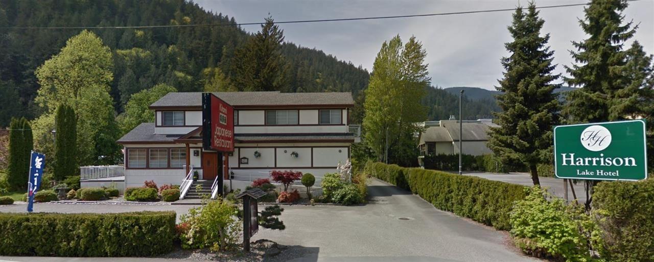 Main Photo: 318 HOT SPRINGS Road: Harrison Hot Springs Retail for sale : MLS®# C8033280