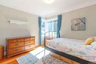 Photo 17: 2857 Rockwell Ave in : SW Gorge House for sale (Saanich West)  : MLS®# 845491