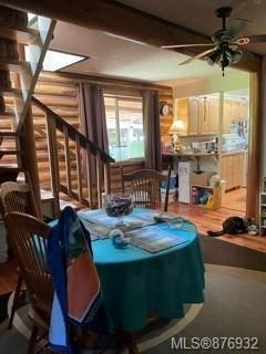 Photo 17: 4460 Byng Rd in : NI Port Hardy House for sale (North Island)  : MLS®# 876932