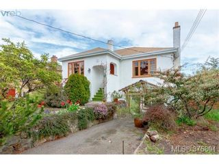Photo 2: 2835 Rockwell Ave in VICTORIA: SW Gorge House for sale (Saanich West)  : MLS®# 756443