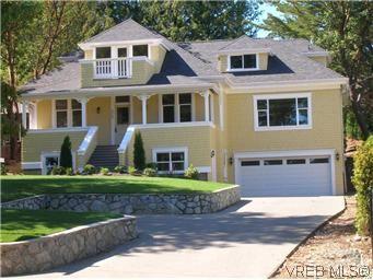 Main Photo: 4246 Gordon Head Rd in VICTORIA: SE Gordon Head House for sale (Saanich East)  : MLS®# 558289