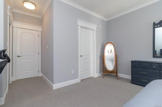 Photo 25: 745 Rogers Ave in : SE High Quadra House for sale (Saanich East)  : MLS®# 886500