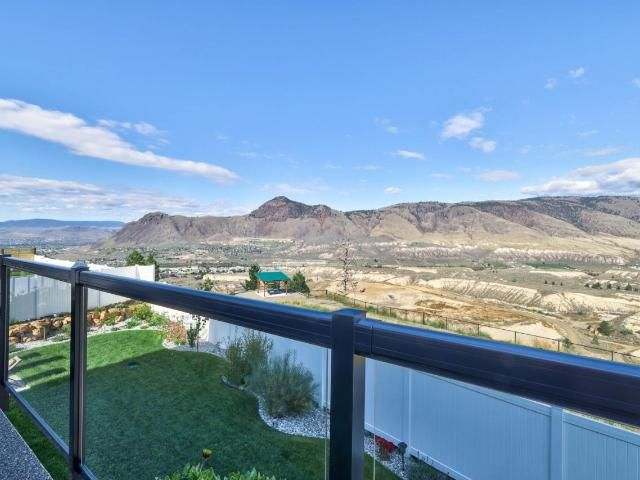 Main Photo: 1386 MYRA PLACE in Kamloops: Juniper Heights House for sale : MLS®# 156010