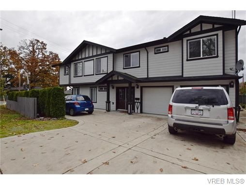 Main Photo: 964 McKenzie Ave in VICTORIA: SE High Quadra House for sale (Saanich East)  : MLS®# 744944