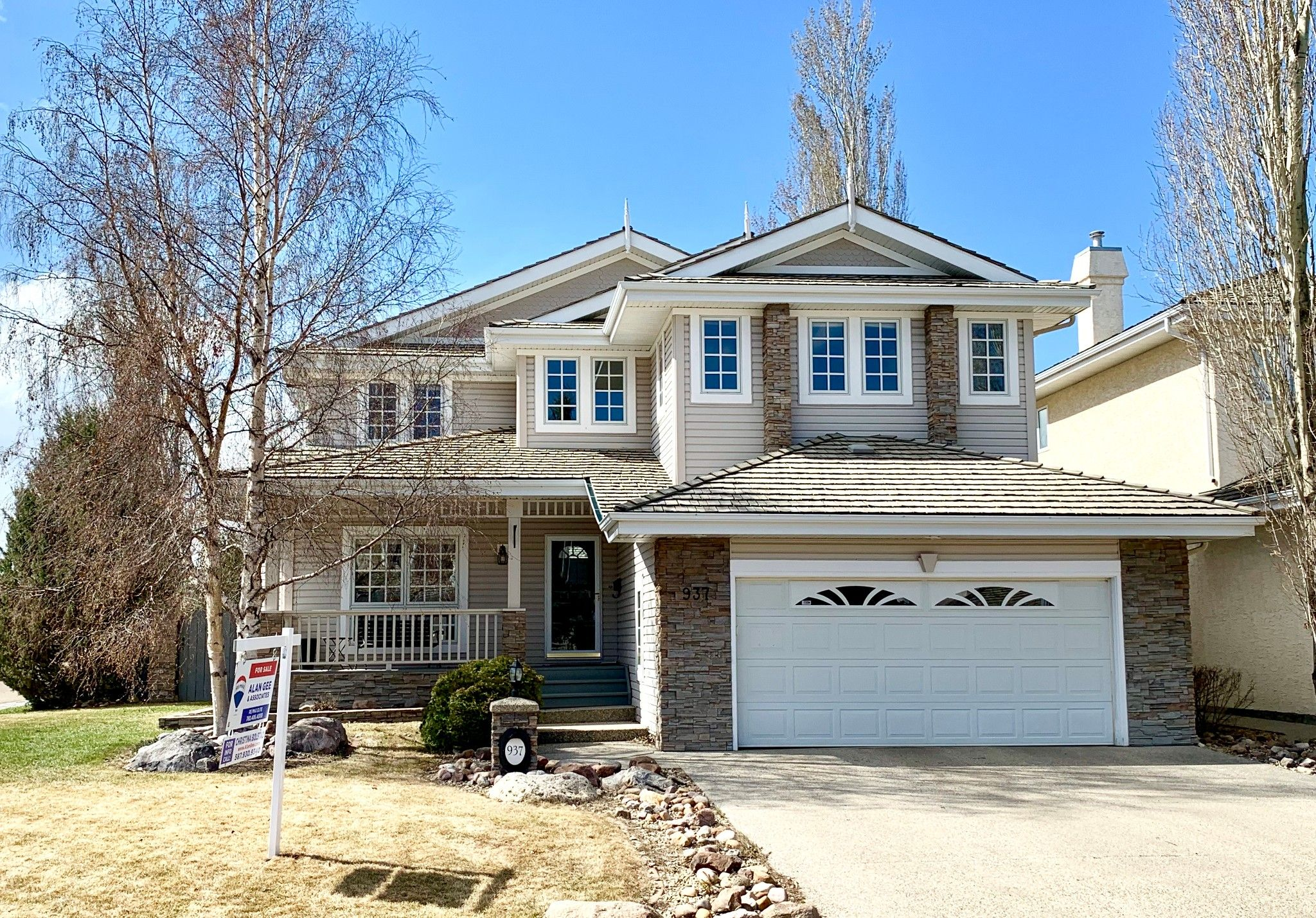 Main Photo: 937 Heacock Road NW in Edmonton: House for sale