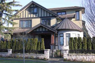 Photo 20: 7288 ANGUS DRIVE in Vancouver: South Granville House for sale (Vancouver West)  : MLS®# R2022508