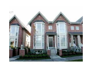 Main Photo: 492 W 45TH Avenue in Vancouver: Oakridge VW Townhouse for sale (Vancouver West)  : MLS®# V827750