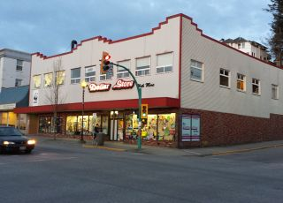 FEATURED LISTING: COMMERCIAL PROPERTY SOLD! MIXED RETAIL-OFFICE BUILDING