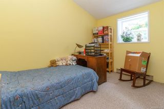 Photo 12: 1533 North Dairy Rd in : Vi Oaklands Row/Townhouse for sale (Victoria)  : MLS®# 863045