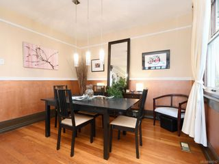 Photo 5: 2516 Belmont Ave in Victoria: Vi Oaklands House for sale : MLS®# 841512
