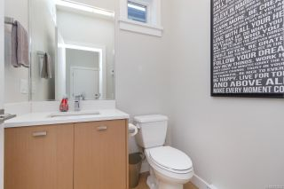 Photo 32: 2081 Wood Violet Lane in : NS Bazan Bay House for sale (North Saanich)  : MLS®# 871923