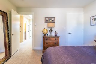 Photo 23: 5 1900 Watkiss Way in : VR View Royal Row/Townhouse for sale (View Royal)  : MLS®# 857793