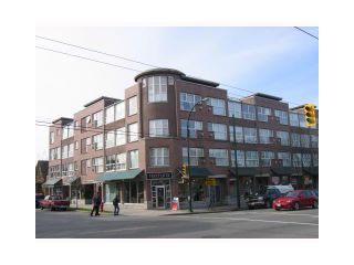 """Photo 10: 406 2025 STEPHENS Street in Vancouver: Kitsilano Condo for sale in """"STEPHENS COURT"""" (Vancouver West)  : MLS®# V831342"""