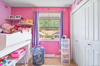 Photo 16: 1042 Skylar Cir in Shawnigan Lake: ML Shawnigan House for sale (Malahat & Area)  : MLS®# 843078