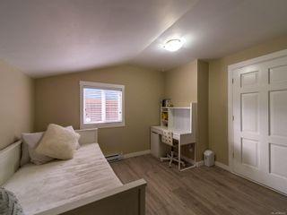 Photo 33: 315 Benson View Blvd in : Na South Jingle Pot House for sale (Nanaimo)  : MLS®# 866431