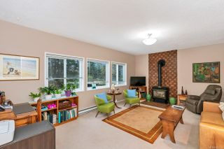 Photo 33:  in : SE Maplewood House for sale (Saanich East)  : MLS®# 859834
